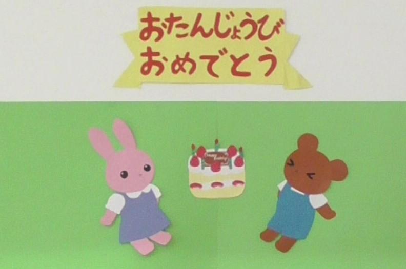 保護中: 動画 5月生まれの誕生日プレゼント